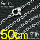 【sn15】50cm 超お得 高級ステンレス製で500円 ←...