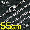 【sn15】55cm 超お得 高級ステンレス製で500円 ←...