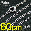 【sn15】60cm 超お得 高級ステンレス製で500円 ←...