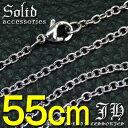 【sn16】【ステンレス】55cm 超お得 高級ステンレス製...
