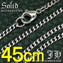 【sn18】【ステンレス】45cm 超お得 高級ステンレス製...