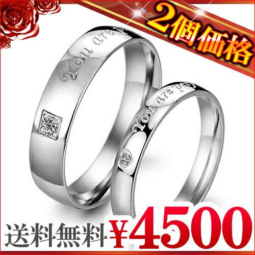 送料無料 高級ステンレス製ペアリング 指輪 ペア ピンキーリング シルバー ライン ストーン 刻印 メッセージ【あす楽 】【jpsr35-m-jpsr36-g】