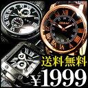 送料無料 腕時計 メンズ アナログ ローマ数字 アクセone