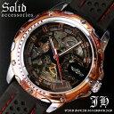 楽天アクセONE【t218】超お得 送料無料 新型 3針自動巻き 防水腕時計&このデザインで3960円はありえません オートマティックウォッチ 腕時計 メンズ腕時計 プレゼント ギフト 通販 楽天