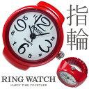 【新作 全21種】 リングウォッチ レッド 赤 丸型 クロックリング 指輪時計 指時計 フリーサイズ 指輪 型 時計 かわいい フィンガーウォ..
