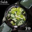 送料無料 腕時計 メンズ おしゃれ 迷彩 カモフラ カーキ 緑 アナログ カラフル 時計【あす楽_】_メンズ/腕時計/_アクセone(腕時計/メンズ 腕時計/通販/楽天) 【tvs324】[0012]