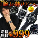 今だけ!!送料無料999円!!★選べる全4種類★スタイリッシュな腕時計!!メンズ ウォッチ ブラック