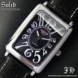 送料無料 腕時計 メンズ おしゃれ スクエア ブラック 黒 シンプル アナログ カラフル 時計【あす楽_】_メンズ/腕時計/_アクセone(腕時計/メンズ 腕時計/通販/楽天) 【tvs401】[0012]