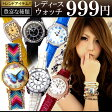 【tvs-l】★全100種類★送料無料!999円ポッキリ!!★超人気レディース腕時計!!可愛いデザイン♪ ミサンガウォッチ【あす楽対応】
