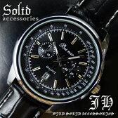 【tvs167】★送料無料!!999円!!★超人気メンズ腕時計!!スタイリッシュなデザイン♪/黒ブラック【あす楽対応】
