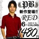 【f37】全6色 限界価格 目玉1枚14...