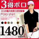 【f36】全6色 限界価格 目玉1枚1480円 人気の五分袖...