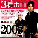 【f36】全6色 送料無料ポロシャツ ネット限定1枚2005...