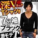 【f157】深VTシャツ 全7色 限界価格 激安699円 キ...