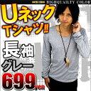 全6色★灰 グレー Tシャツ メンズ 長袖 無地 uネック ストリート ゆるtシャツ アメカジ 長袖