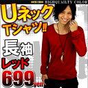全6色★赤 レッド Tシャツ メンズ 長袖 無地 uネック ストリート ゆるtシャツ アメカジ 長袖