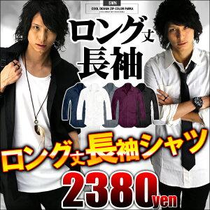 ワイシャツ おしゃれ ブラック ホワイト
