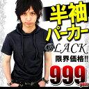 アメカジパーカー パーカー ブラック ファッション