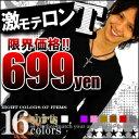【f46】全16色 限界価格 超お得 ネット限定699円 キ...