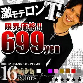 ネックロン Tシャツ ブラック