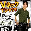 【f18】全16色 送料無料 目玉1枚699円 人気の五分袖 V