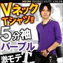 【f22】全16色 送料無料 ネット限定1枚699円 人気の五