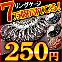 遂に 日本製 最安値に挑戦 プロ仕様 リングゲージ 日本標準規格 全36サイズ -4号〜31号 指輪 測定 計測 指 の サイズ 号数 を測...