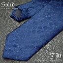 絶妙 7cm 幅 ネクタイ メンズ ブルー 青 ブロックチェ...