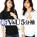 tシャツ レディース 5分袖 カジュアル vネック uネック...