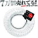 最安値に挑戦 日本製 プロ仕様 リングゲージ 日本標準規格 ...