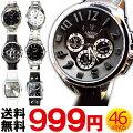 どんどん無くなる 送料無料 999円 選べる全60種類 メンズ 腕時計 おしゃれ ブラック ホワイト ブラ...