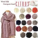 正規品 シトラス CITRUS ストール Wool ウール ストール マフラー レディース スカーフ