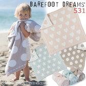 【送料無料】ベアフットドリームス ブランケット 《 531 》 Barefoot Dreams Cozy Chic dream receiving blanket ベビーブランケット おくるみ ひざ掛け 551 出産祝い カシウェア カシウエア 好きも セレブ 愛用 【楽ギフ_○○】【RCP】 05P03Dec16