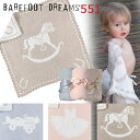 【送料無料】 ベアフットドリームス ブランケット 《 551 》 Barefoot Dreams Cozy Chic Scallop Blanket ベビーブラ...