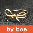 【メール便OK】 バイボー byboe リボン モチーフ リング Ribbon Ring GOLD イニシャルネックレス リボンリング ブレスレットも人気 セレブ 愛用 【楽ギフ_○○】【RCP】