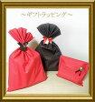 おまかせ プレゼント ラッピング 【贈り物】【出産祝い】【誕生日祝い】 ギフト