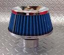 ジムニーJA22パワーエアクリーナー(青)