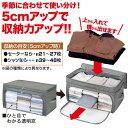 伸びて増量竹炭収納ケース レギュラータイプ 【収納ボックス/衣類収納袋/消臭/仕切り/布/フタ/整理】