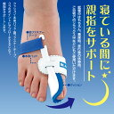Dr.Kongおやすみケアベルト 片足用 【外反母指/外反拇指/外反拇趾/外反母趾/矯正/サポーター】