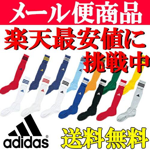 サッカーソックス adidas(アディダス)TR616 大人 子供(ジュニア)サイズ サッ…...:ala13:10000496