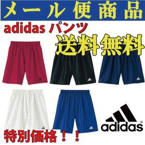 サッカー アディダス フットサル トレーニング