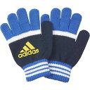 【メール便送料無料】adidas アディダス BUR87 63 キッドニットグローブ 手袋 サッカー フットサル スポーツ ジュニア