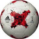 アディダス adidas サッカーボール AF3202LU フットボール コンフェデ17  ルシアーダ 3号球