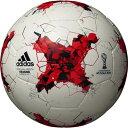 アディダス adidas サッカーボール AF3203 フットボール コンフェデ17  ルシアーダソフト 3号球