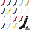 サッカーソックス adidas(アディダス)TR616 大人 子供(ジュニア)サイズ サッカー