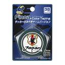 Finoa(フィノア) BPFカラーテープ(3.8cm( (mm-10655-) プレゼント ギフト コロナ
