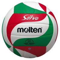 モルテン(Molten) ソフトサーブ軽量バレーボール5号球 (mt-v5m3000l-)の画像
