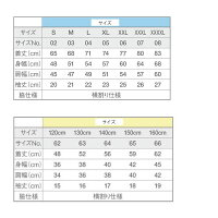 激安オリジナルプラシャツ背番号・胸番号・チーム名入り5900
