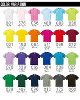 激安オリジナルプラシャツ背番号・胸番号・チーム名入り