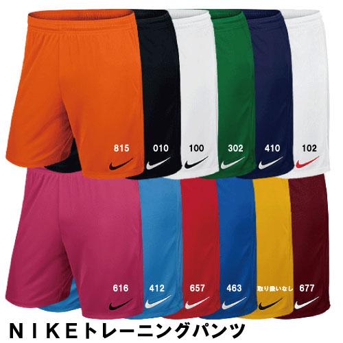 NIKEナイキショートパンツサッカーパンツフットサルパンツ743359DRI-FITゲームパンツ夏プ